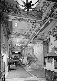 The lobby in 1976